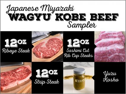 Japanese Miyazaki Wagyu Sampler Kit